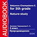 Nature-Study for 5th Grade (       UNABRIDGED) by E. Belyaeva-Chernyshova Narrated by Arina Lanskaya