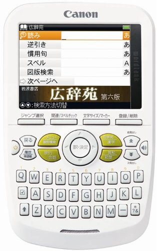 Canon Electrical Dictionary Wordtank A501 - Japanese & English Dictionaries (Japan Import)