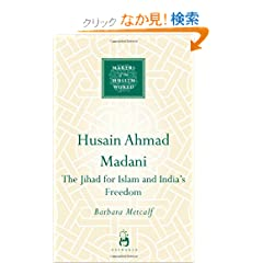 Husain Ahmad Madani: The Jihad for Islam & India's Freedom (Makers of the Muslim World)