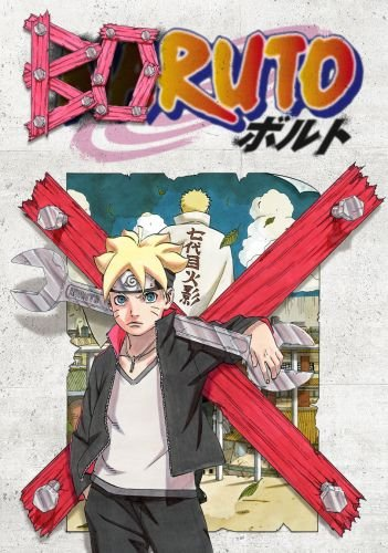 BORUTO ─NARUTO THE MOVIE─ (JUMP j BOOKS)