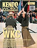 img - for Kendo World 7.4 book / textbook / text book