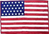 アメリカインテリアマット