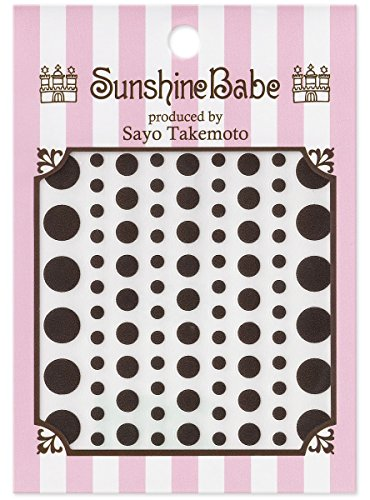 SunshineBabe ネイルシール ドット グレー mix