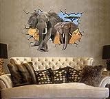 【象の親子トリックアート】ウォールステッカー はがせる 壁紙