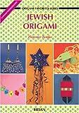 Jewish Origami 1 (My Favorite Origami)