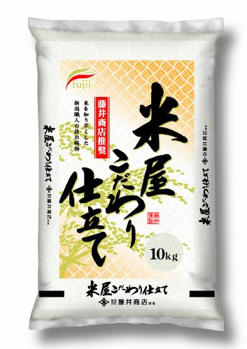 [Rice] domestic rice Komeya feelings sewing 10kg (multiple annua...
