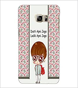 PrintDhaba Quote D-3361 Back Case Cover for SAMSUNG GALAXY NOTE 5 (Multi-Coloured)