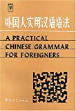 img - for A Practical Chinese Grammar For Foreigners book / textbook / text book