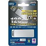 HIDISC USBメモリー 128GB USB3.0 HDUF101S128G3