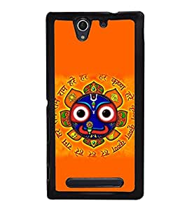 Fuson Premium 2D Back Case Cover Puri Jaganath With Black Background Degined For Sony Xperia C3 Dual D2502::Sony Xperia C3 D2533