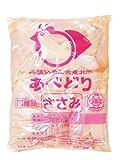 国産鶏肉 ささみ 2kg ササミ 冷蔵品 あべどり 十文字鶏 業務用 特選若鶏 ブロイラー