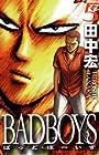 BAD BOYS 第5巻