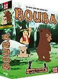 echange, troc Bouba - Intégrale
