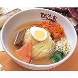 ぴょんぴょん舎盛岡冷麺4食セット