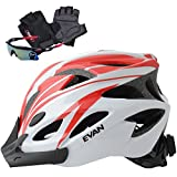 EVAN(エヴァン)超軽量 高剛性 自転車 ヘルメット 通勤 サイクリング ロードバイク 大人用 安全カラー春用 サイクリンググローブ サングラス 付 ホワイト&レッド