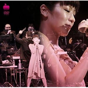 椎名林檎 / (DVD)第一回林檎班大会の模様