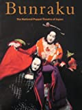 img - for Bunraku (The National Puppet Theatre of Japan) book / textbook / text book