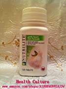 Nutrilite? Garlic Heart Care Formula - 120 Count 120 Tablets