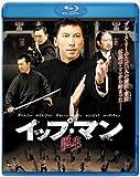 イップ・マン 誕生[Blu-ray/ブルーレイ]