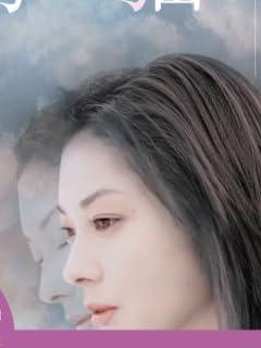 芸能エロ女子会「最新」裏事情 vol.2