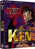 echange, troc Hokuto No ken: Souten no ken Coffret 2/2 (Les origines de Ken le Survivant)