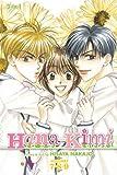 Hana-Kimi, Volumes 7, 8 & 9 (1421542293) by Nakajo, Hisaya