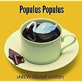 Populus Populus