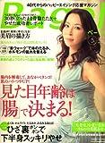 Bagel (ベーグル) 2008年 05月号 [雑誌]
