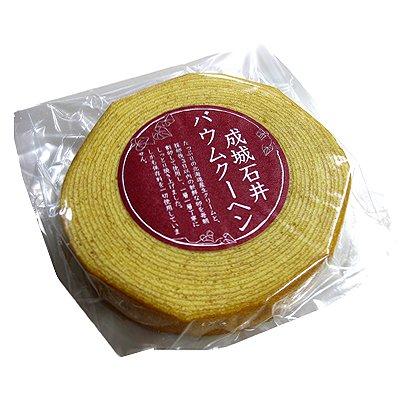 成城石井オリジナルバウムクーヘン