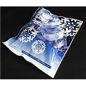 冷凍庫や氷がなくてもアイシング  瞬時に冷却効果を発揮 携帯用インスタント氷パック 10個セット