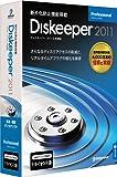 Diskeeper 2011J Professional