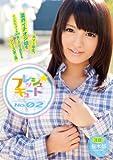 フレッシュ☆キュート No.02 桜木郁 ムーディーズ [DVD][アダルト]