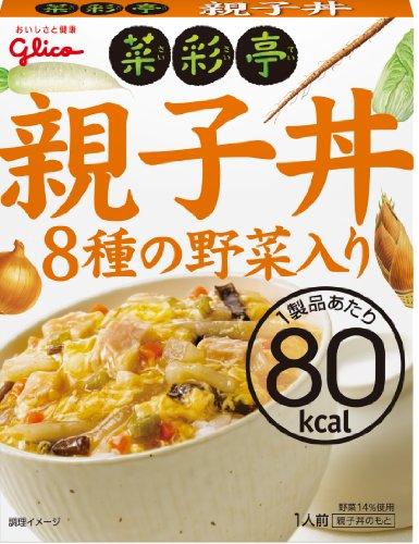 グリコ 菜彩亭 親子丼 165g×10個