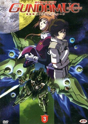 機動戦士ガンダムUC (ユニコーン) episode 3 ラプラスの亡霊 イタリア版 DVD