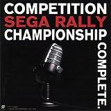 コンペティション セガ・ラリーチャンピオンシップ・コンプリート by ゲーム・ミュージック (1996-02-07)
