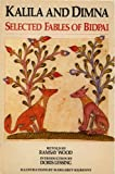 Kalila & Dimna: Selected Tales of Bidpal (Paladin Books)