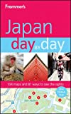Frommer'sJapan Day by Day (Frommer's Day by Day - Full Size)