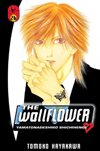 The Wallflower 26 (Wallflower: Yamatonadeshiko Shichenge)