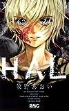 HAL-ハル- (りぼんマスコットコミックス)
