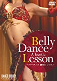ベリーダンス・レッスン/Belly Dance A Exotic Lesson [DVD]