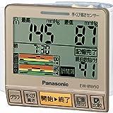 パナソニック 【EW-BW50-N】 Panasonic 手首式血圧計 大画面液晶