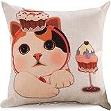 ビーズクッション インテリア 高品質 ベロアリネン綿 角型 肩当てタイプ アイスクリーム猫ちゃん