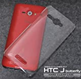 PLATA (プラタ ) au ( エーユー ) HTC J butterfly HTL21 用 ハード クリア ケース