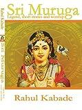 Sri Muruga