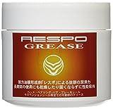 RESPO(レスポ) RESPO GREASE 100g
