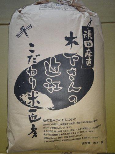 新春セール! 業務用中米 白米 27kg 《平成26年度・滋賀県産》