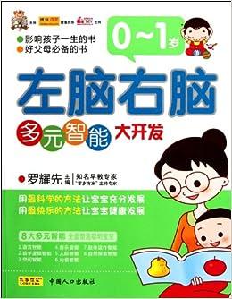 Chinese Edition): luo yao xian: 9787510108761: Amazon.com: Books