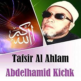 ISLAM EN DOUROUS TÉLÉCHARGER ARABE MP3