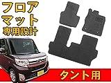 【並行輸入品】タント/タントカスタム(LA600S/LA610S) フロアマット(ブラック)