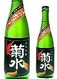 特別醸造酒 季節限定 酒米菊水100%仕込み 菊水 純米吟醸 ひやおろし 720ml 酒米菊水仕込 製造2016年8月 日本酒 清酒